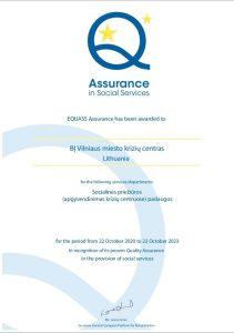 EUQASS sertifikatas